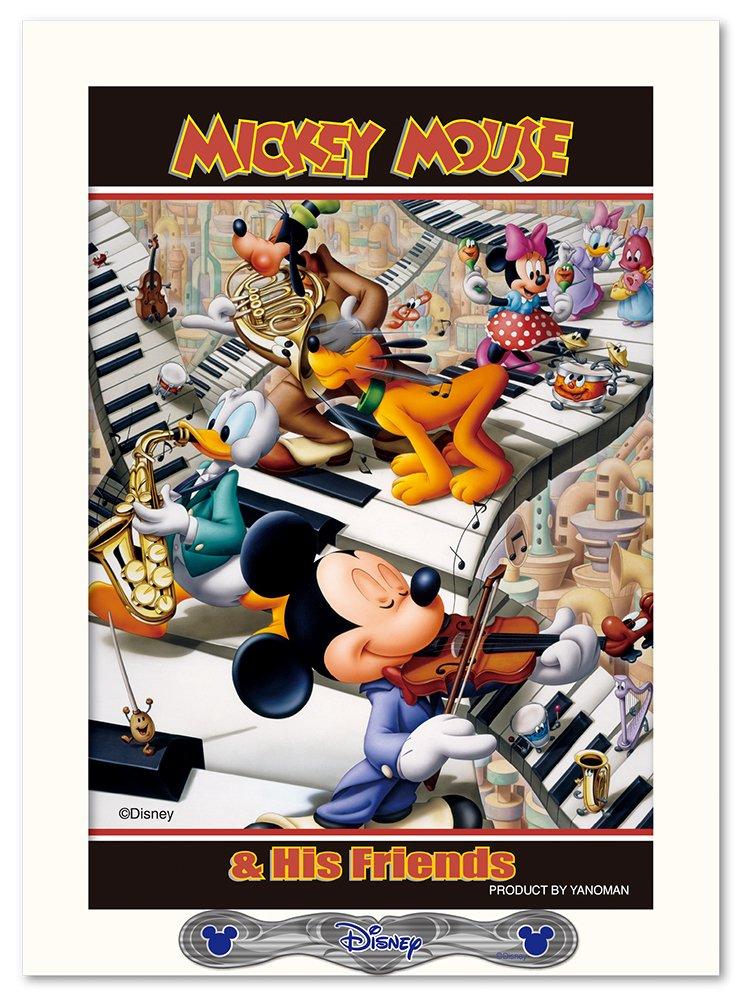 Disney 204 piece jigsaw puzzle Petit concert + frame set 98631 (japan import)