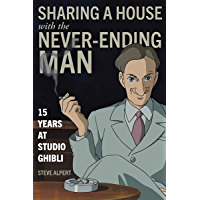 Sharing a House with the Never-Ending Man: 15 Years at Studio Ghibli (English Edition)