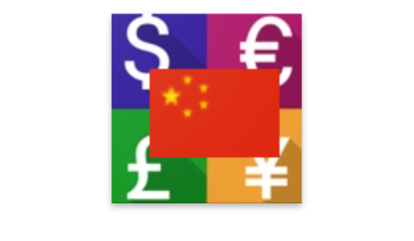 Currency Converter For Chinese Yuan (CNY): Amazon.es ...