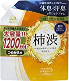 【医薬部外品】 薬用太陽のさちEX 柿渋ボディソープ 大容量 詰替え用 1200ml
