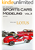 "SPORTS CARS MODELING Vol.3 ""LOTUS"""