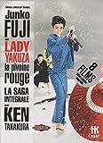 Lady Yakuza - La pivoine rouge : L'intégrale [Édition Collector Limitée et Numérotée] [Édition Collector Limitée et Numérotée] [Édition Collector Limitée et Numérotée] [Édition Collector Limitée et Numérotée]