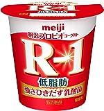 【クール便】 明治 ヨーグルト R-1(食べるタイプ)◎ 低脂肪 ◎ ★112g×24個★