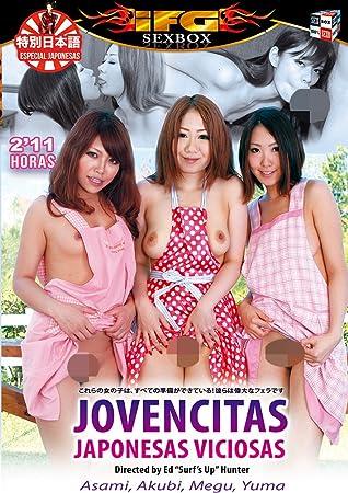 Japanese pornstars having sex