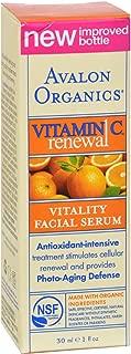 product image for Avalon Organics Intense Defense with Vitamin C Facial Serum 1 oz