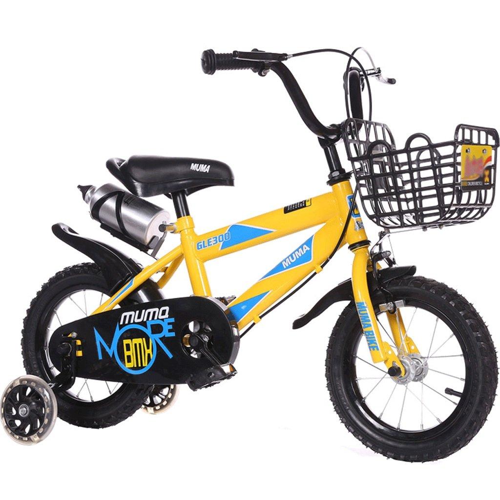 自転車 子供用自転車2-3-4-5-6-8歳の子供用自転車12/14/16/18インチベビーカーの少年少女 (サイズ さいず : 16inch) B07DPQG71R16inch