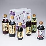 川中醤油 厳選詰合せセット プロの料理人も絶賛。三代・百年続く広島を代表する老舗の味