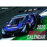 auto sport 特別編集 スーパーGT カレンダー 2020 【壁掛け】 (三栄 2020年 カレンダー)