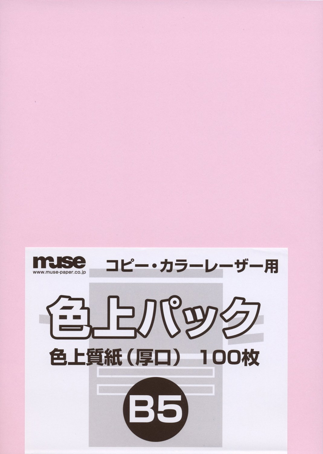 Muse Farbqualitt Pack B5 Standard Cosmos 100 Eingang (Japan-Import) B001NMTOOC  | Üppiges Design