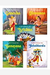 My First Mythology Tale (Illustrated) (Set of 5 Books) - Mahabharata, Krishna, Hanuman, Ganesha, Ramayana - Story Book for Kids Paperback