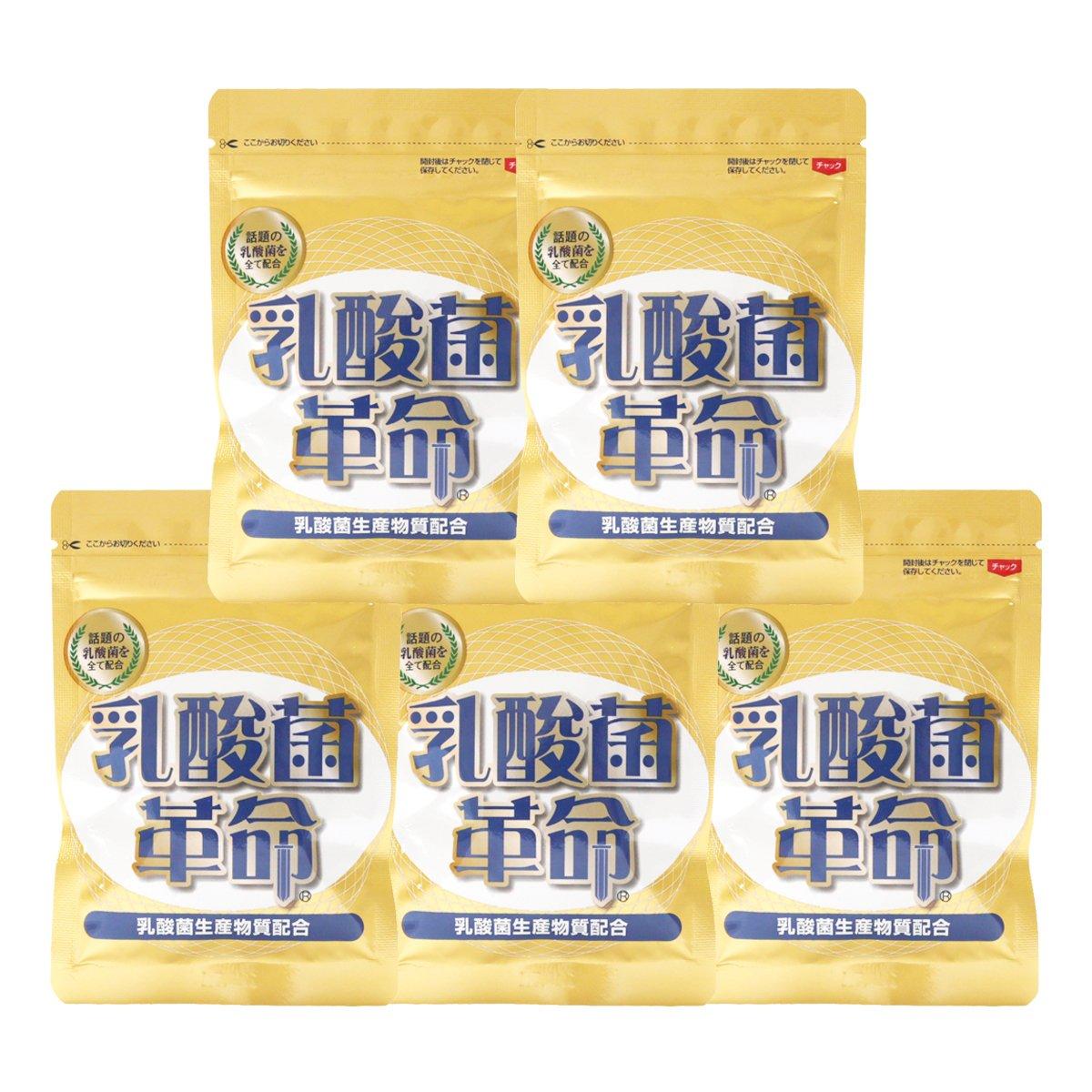 健康いきいき倶楽部 乳酸菌革命 5袋セット (62粒入×5袋) 乳酸菌 サプリ B072N4KFG9   5袋