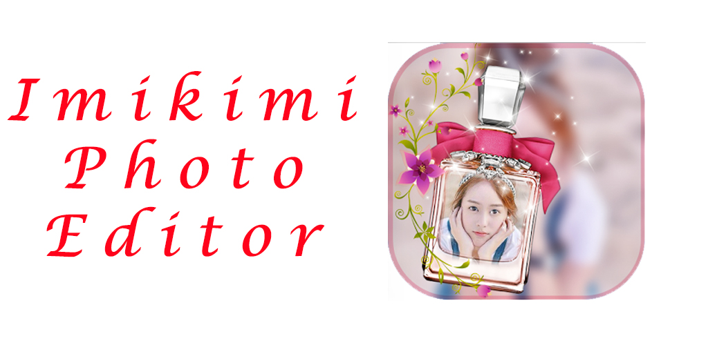 Imikimi frames free: Amazon.ca: Appstore for Android