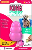 Kong(コング) 犬用おもちゃ パピーコング ピンク XS サイズ