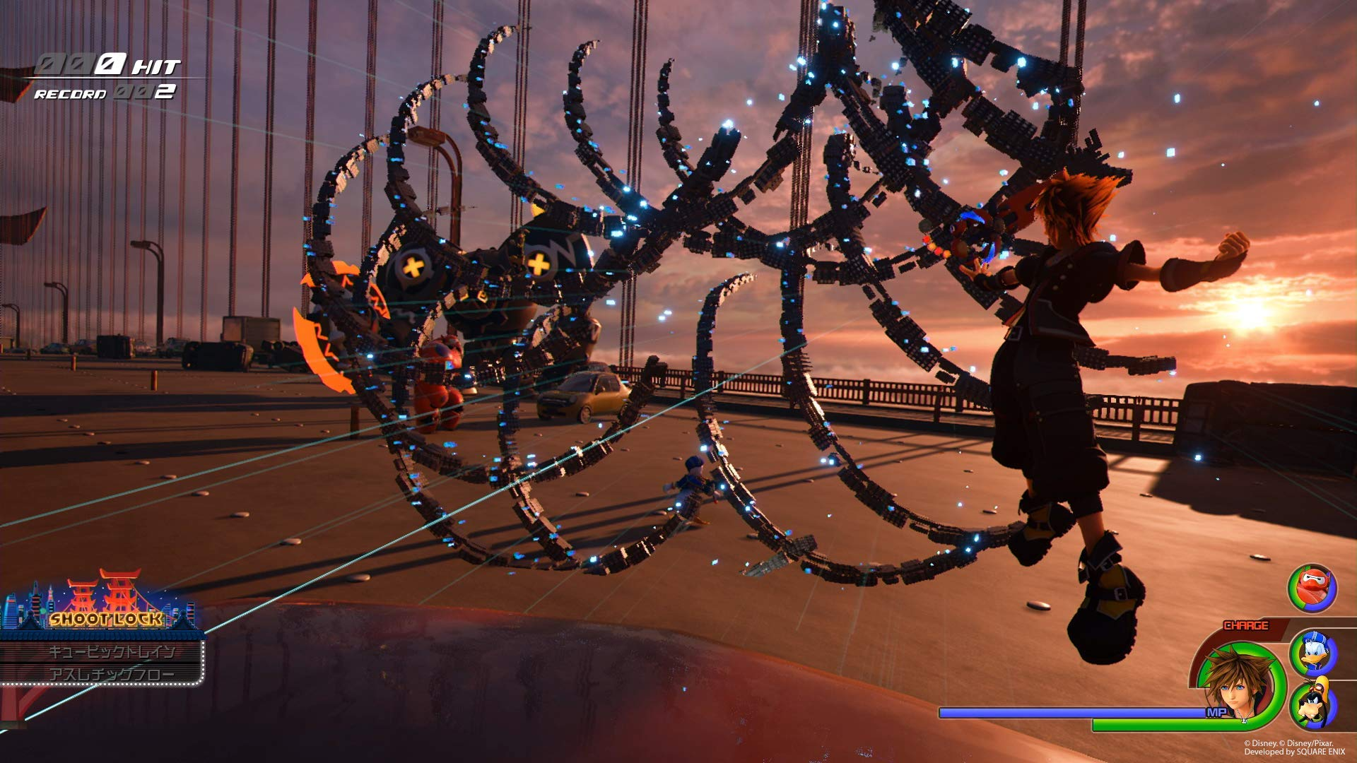 Kingdom Hearts III - Xbox One by Square Enix (Image #26)