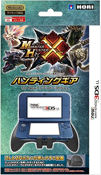 Monster Hunter Cross hunting gear for New Nintendo 3DS LL by Hori: Amazon.es: Videojuegos