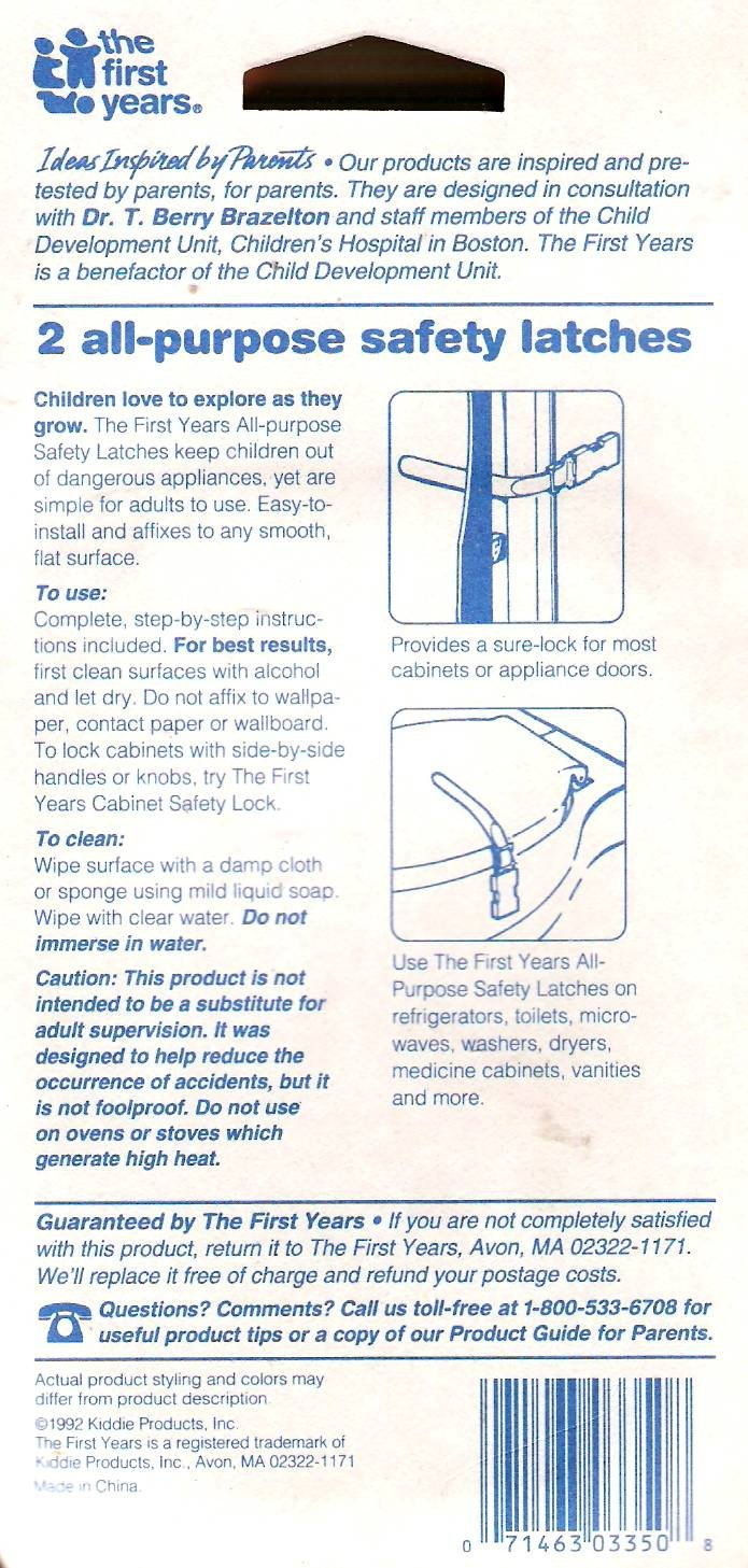 Amazon.com : The First Years All-Purpose Safety Latches (2 ...