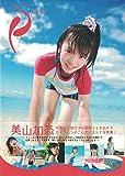 Puka 美山加恋2nd写真集 ([実用品])