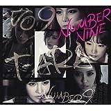 NUMBER NINE (Japanese ver.) / 記憶~君がくれた道標(みちしるべ)~ (初回生産限定盤A)(DVD付)