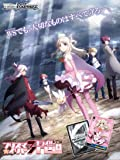 ヴァイスシュヴァルツ エクストラブースター Fate/kaleid liner プリズマ☆イリヤ ドライ!! BOX