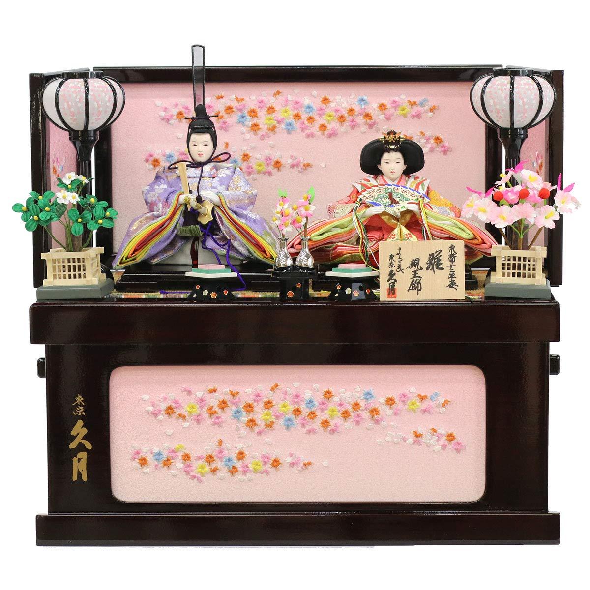 雛人形 久月 収納飾り 小三五親王 HNQ-S-31178M 久月   B07MK8S43J