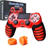 【7Gadget】 PS4 コントローラー DUALSHOCK4 PS4用 グリップ カバー & オリジナルアシストキャップ 並行輸入品 滑り止め シリコンカバー (レッド)