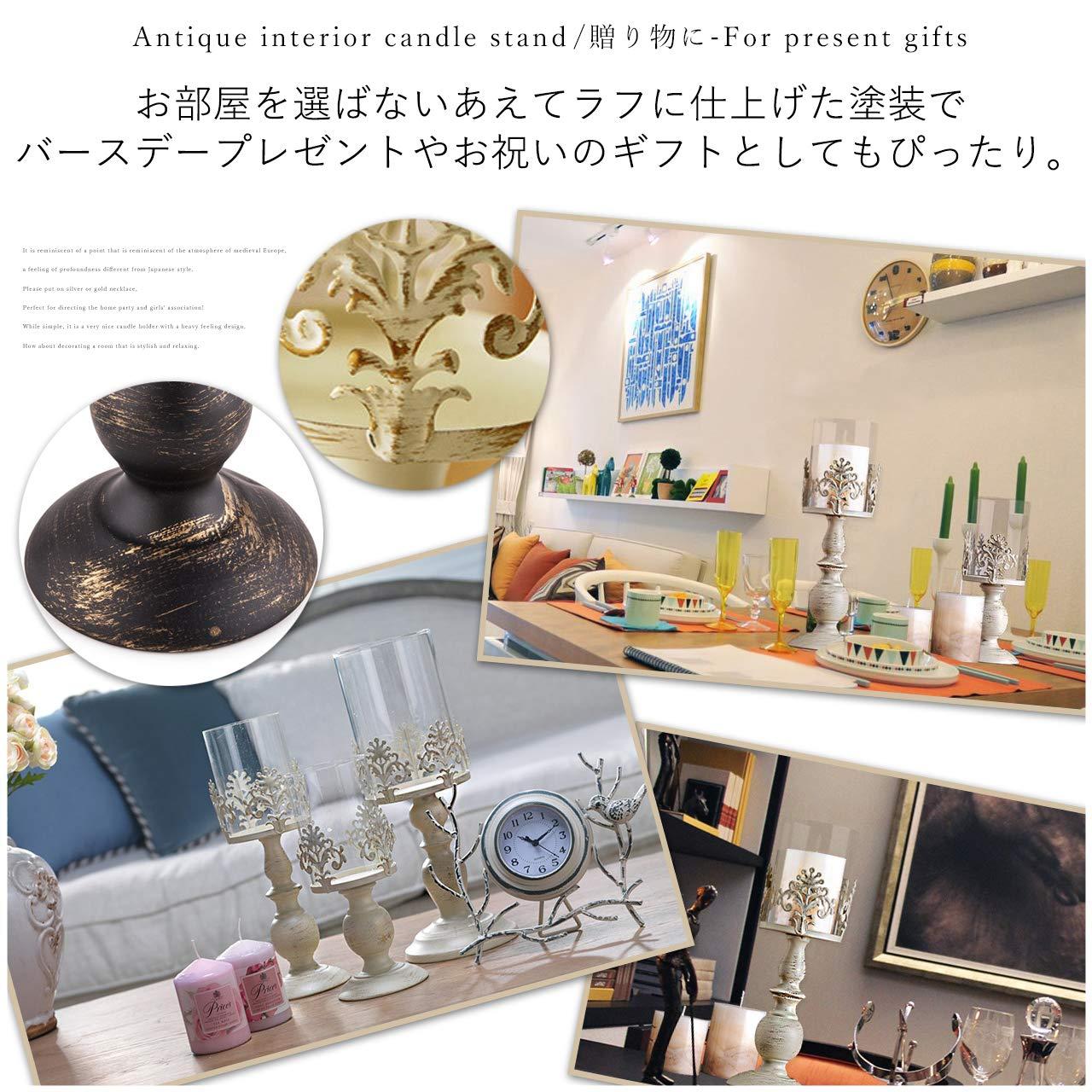 jagger associates services provided by interior designers Amazon|[オマヒット] キャンドル ホルダー スタンド ガラス付 (M, 黒)|キャンドル・キャンドルスタンド オンライン通販