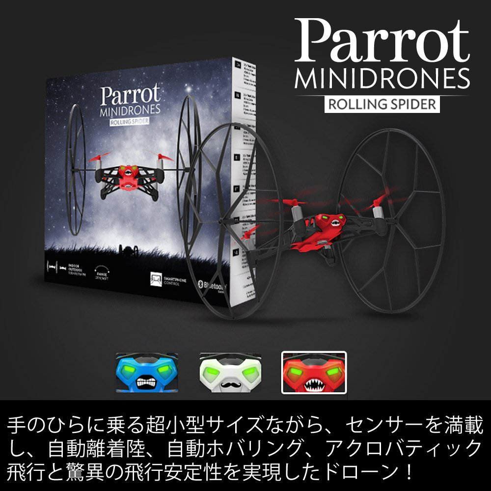 Parrot mini drone's rolling spider Red by Parrot (Image #11)