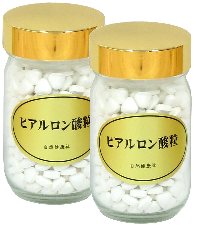 自然健康社 ヒアルロン酸粒 90g(250mg×360粒)×2個 ビン入り B07DTHNQHX