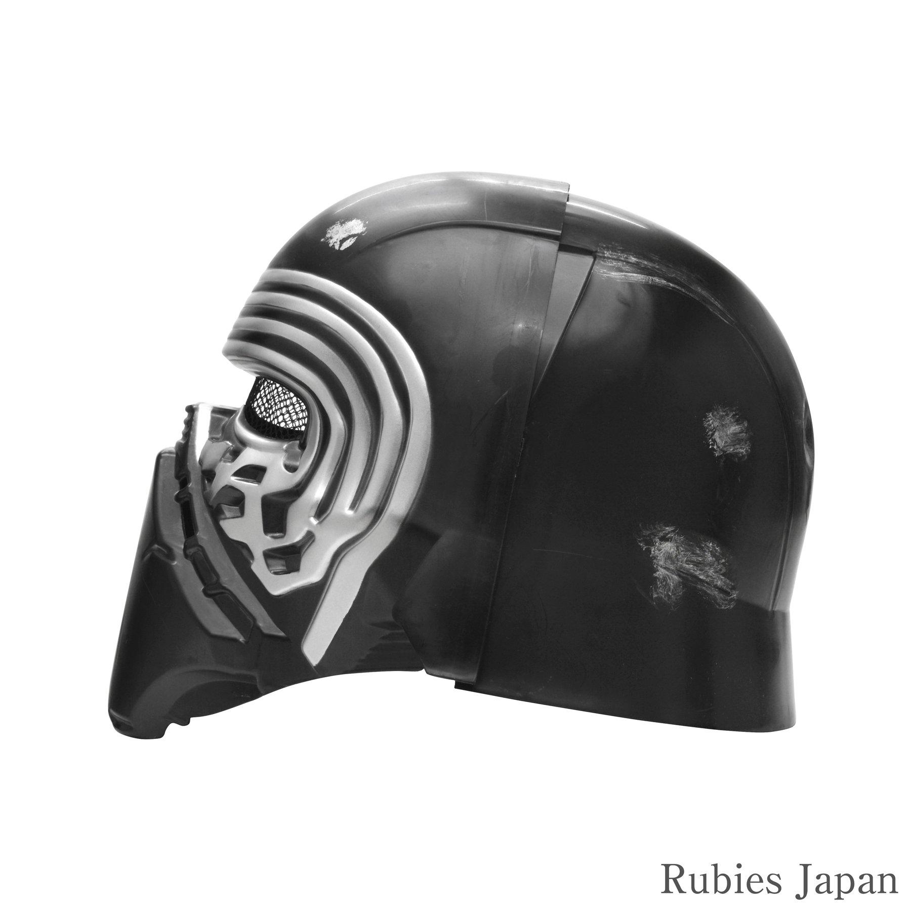 Star Wars: The Force Awakens Adult Kylo Ren 2-Piece Helmet