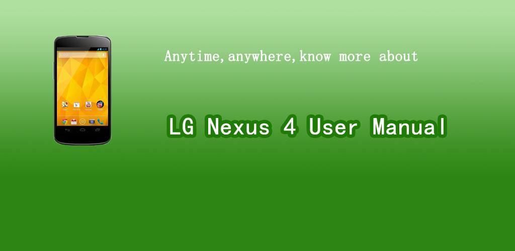 lg manual nexus 4