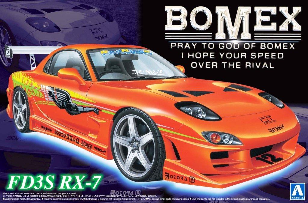 青島文化教材社 1/24 SパッケージVer.R No.80 BOMEX マツダ FD3S RX-7 スポコン仕様 プラモデル B009X6KQPQ