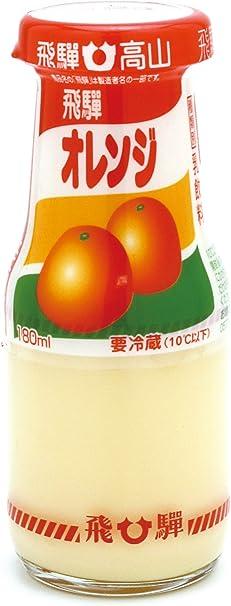 瓶入りタイプ180ml【飛騨牛乳】牛乳、コーヒー、パイン、オレンジの4種 (オレンジ)