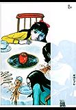 洗礼(2) (ビッグコミックススペシャル)