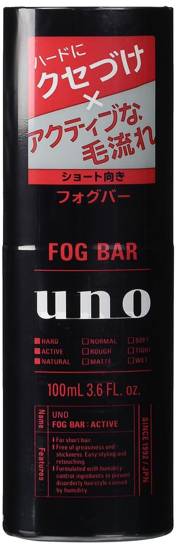 【資生堂】ウーノ フォグバー (がっちりアクティブ) ミストワックスのサムネイル