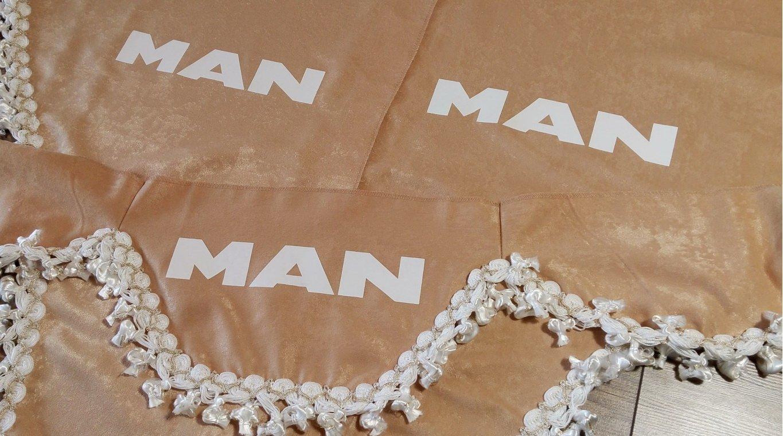 Lot de 3rideaux Beige avec glands blancs Taille universelle pour tous les modèles Camion Man TGX TGS TGA Accessoires Décoration Tissu Peluche well-wreapped