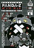パンダーゼット THE ROBONIMATION 6 [DVD]