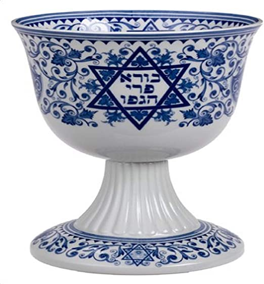 Amazon Com Spode Judaica Kiddush Cup Kitchen Dining