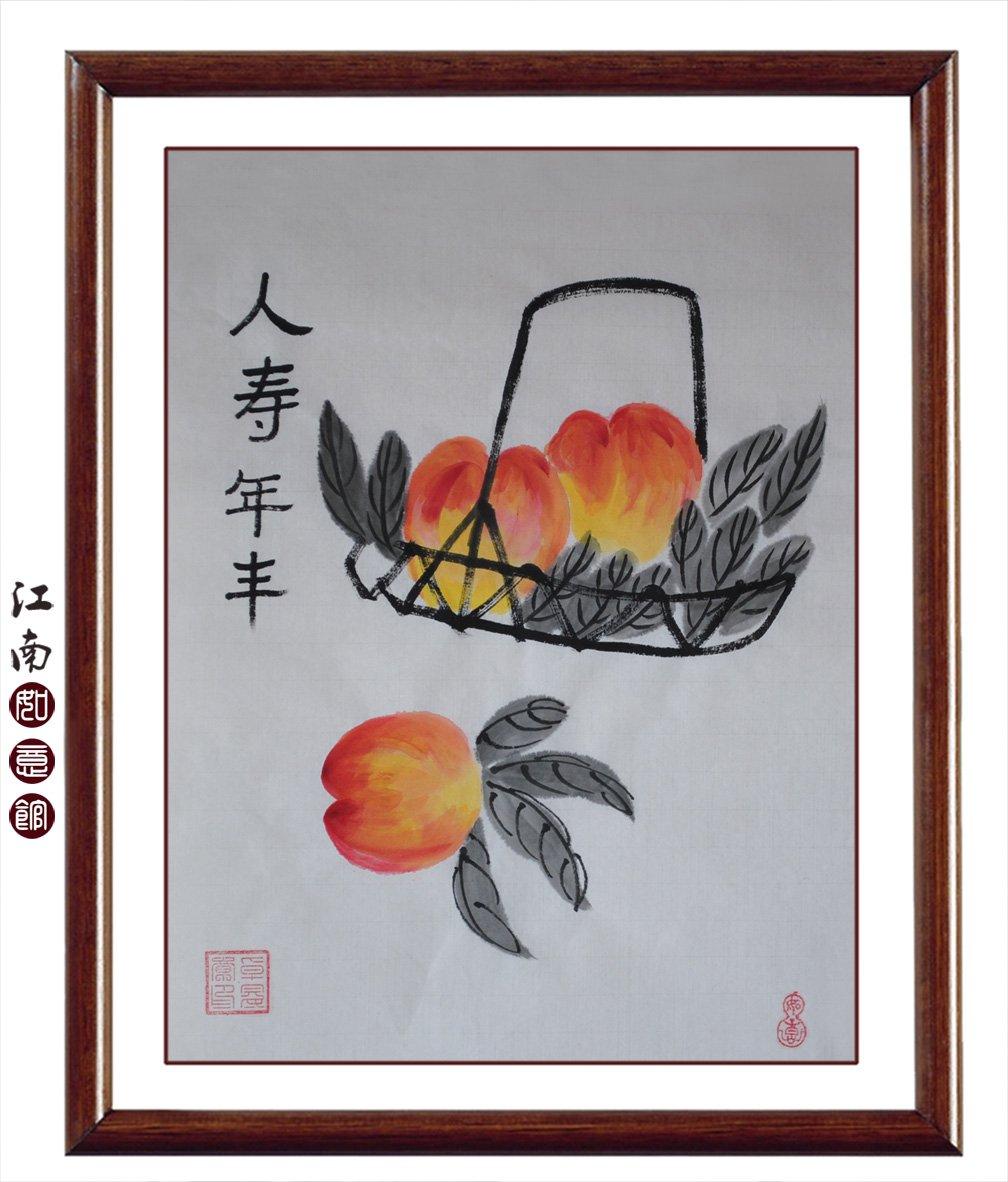 Amazon.de: jiangnanruyi Kunst Pfirsich gratulieren Geburtstag ...