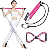 BQYPOWER Pilates Bar Kit with Resistance Band, Portable Yoga Pilates Stick 8 Shape Chest Rally Pull Rope Muscle Toning Bar Ho