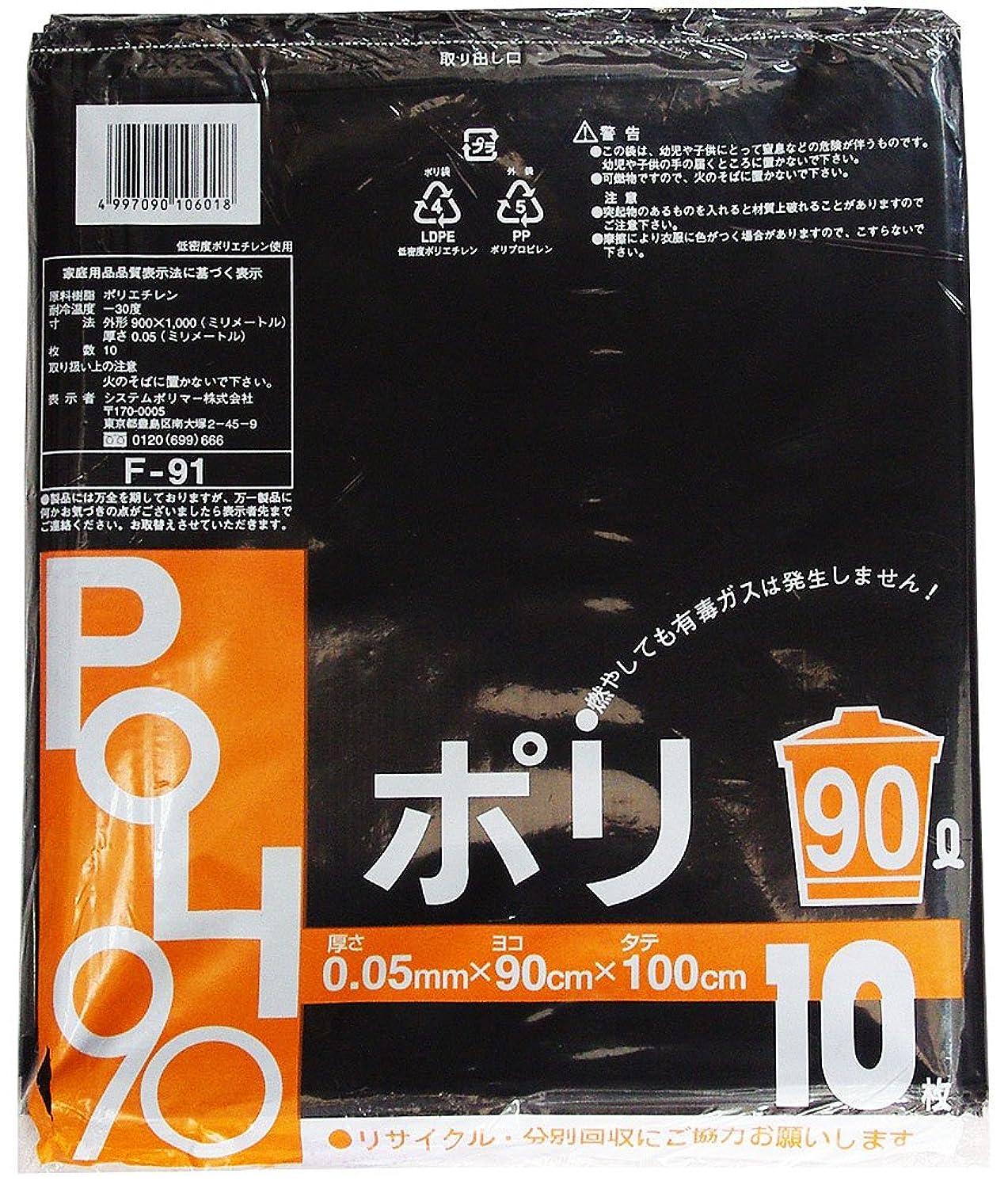 叙情的な細分化する注ぎます日本技研工業 ゴミ袋 半透明 30L 厚み0.03mm 東京都23区 旧推奨ごみ袋 厚くて丈夫 炭カル 容量表記入り NKG-35 50枚入