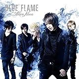 BLUE FLAME(初回限定盤B)(DVD付)