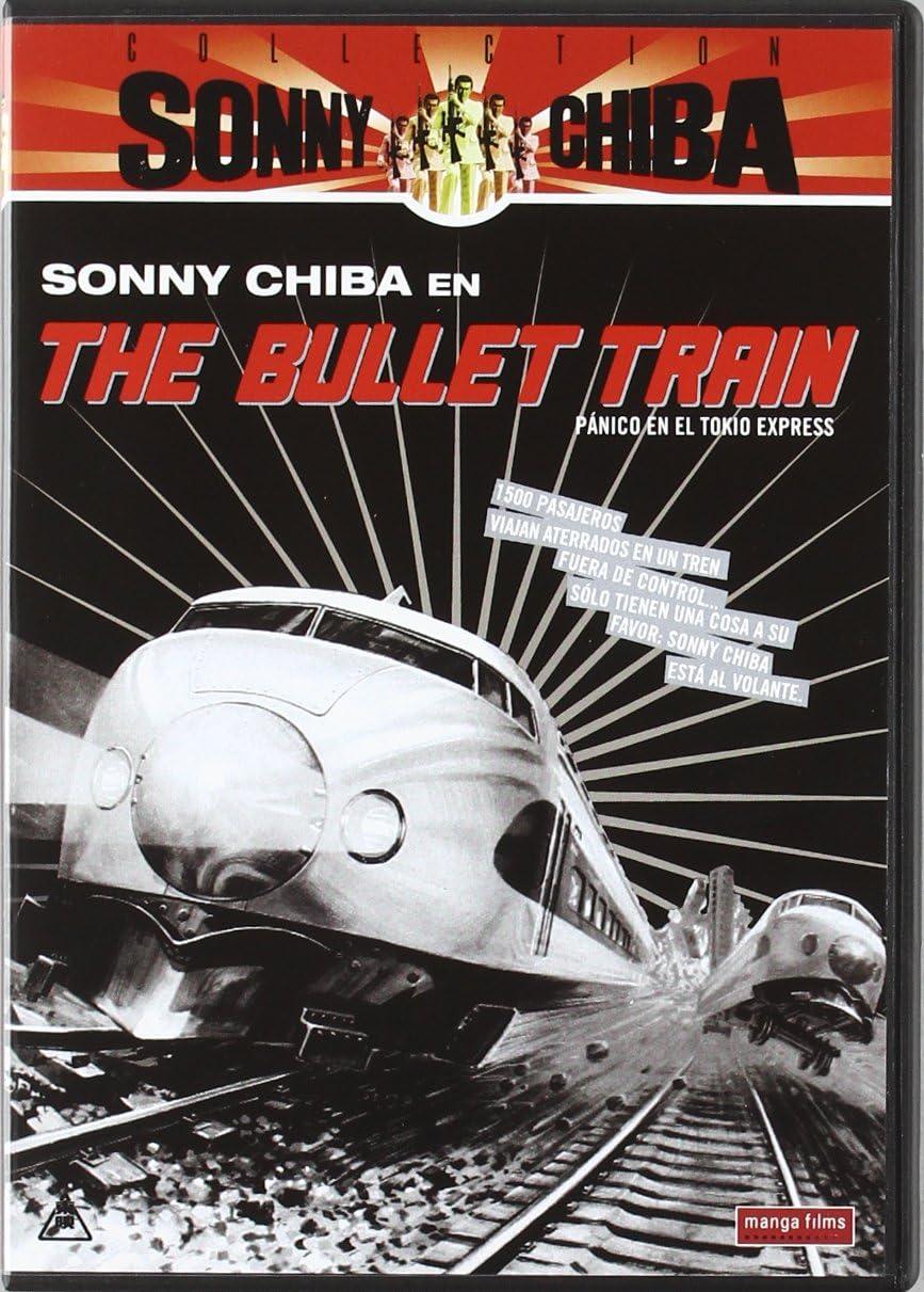 Sonny Chiba -The Bullet Train Import Dvd 2008 Sonny Chiba; Yukio ...