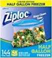 Ziploc Half Gallon Freezer Bags (4 boxes of 36 bags - Total of 144 bags)