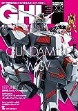 ガンダムホビーライフ 004 (電撃ムックシリーズ)
