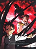 鋼の錬金術師 FULLMETAL ALCHEMIST 15(完全生産限定版) [DVD]