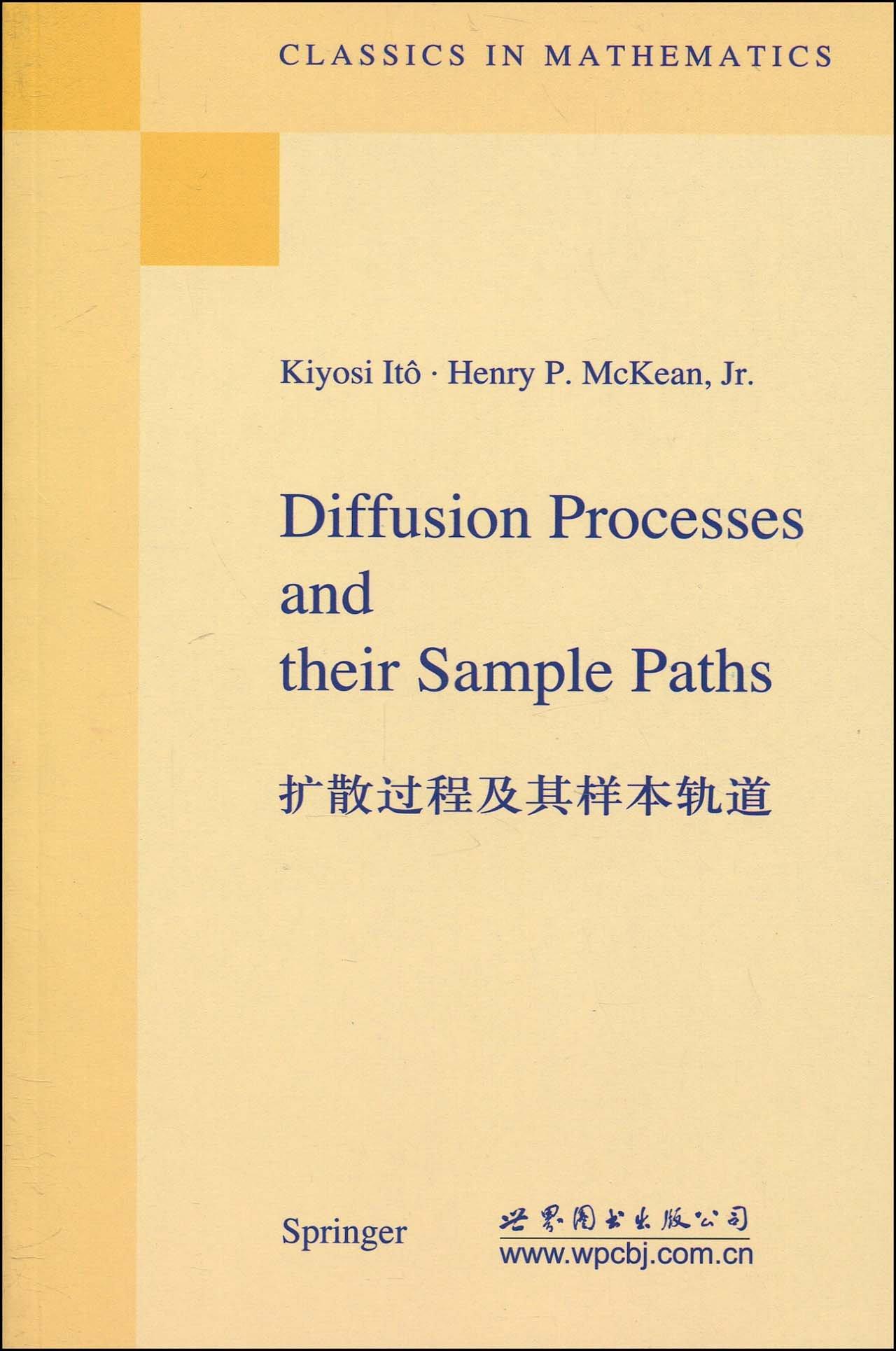 A Chinese-English mathematics primer