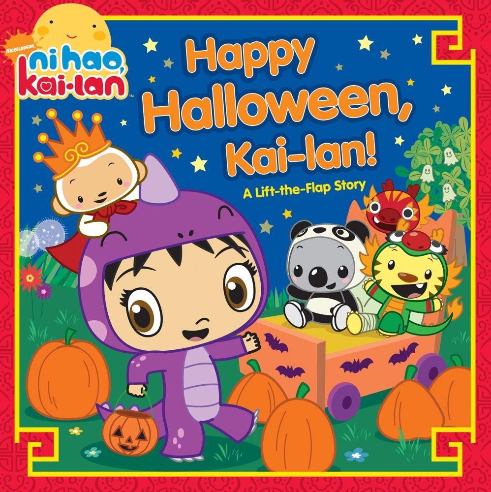 happy halloween kai lan a lift the flap story ni hao kai lan