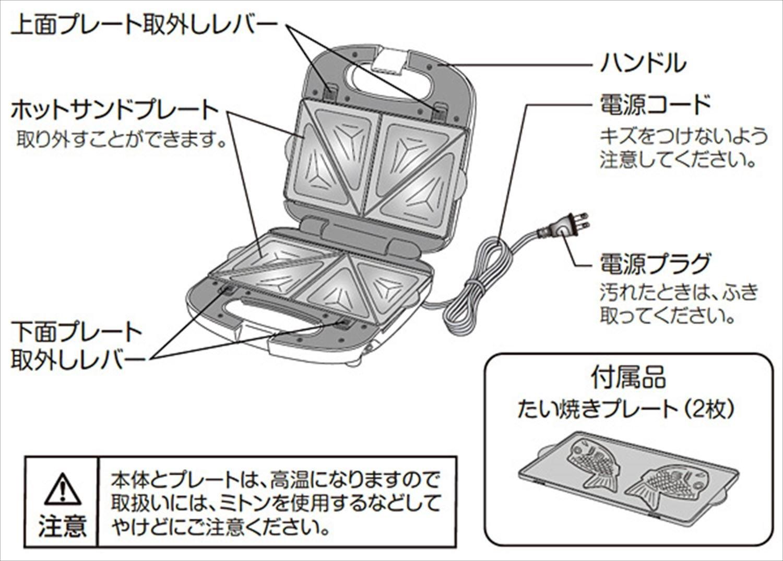 Yamazen (YAMAZEN) multi Sand maker (with hot sand Taiyaki plate) White YHS-X700-2N (W) by Yamazen (YAMAZEN) (Image #16)