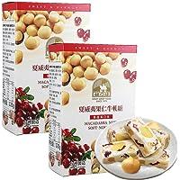 台湾糖之坊 夏威夷果仁牛轧糖(蔓越莓味)120g*2(台湾进口)