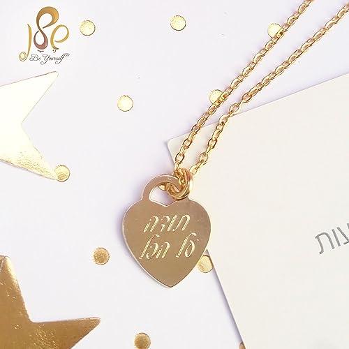 Amazon tiffany necklace engraved heart necklace inscribed tiffany necklace engraved heart necklace inscribed names necklace engraved names necklace gift aloadofball Choice Image